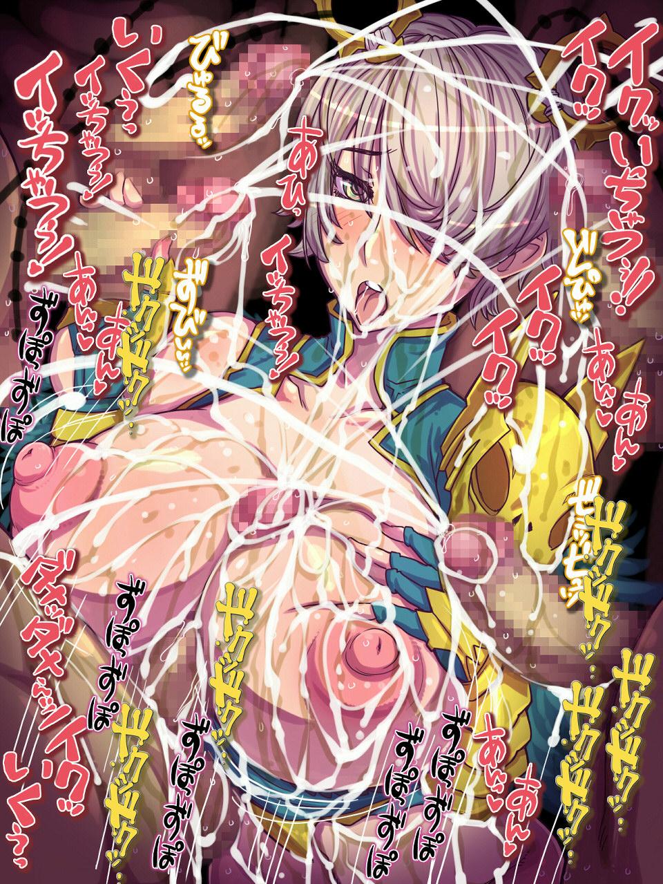 pan lords shadow castlevania of Persona 5 haru