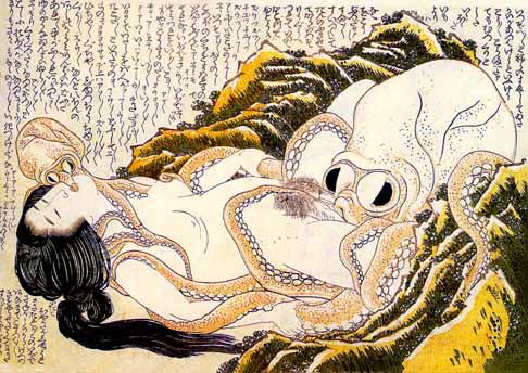 kikurage (crayon arts) Sin nanatsu no taizai zangeroku