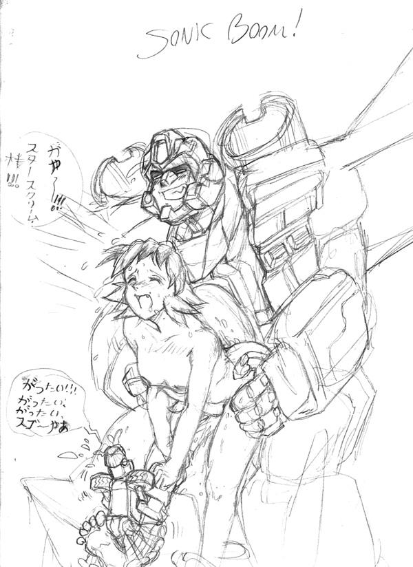 transformed shadow ctrl-z Kono subarashii sekai ni shukufuku wo! darkness
