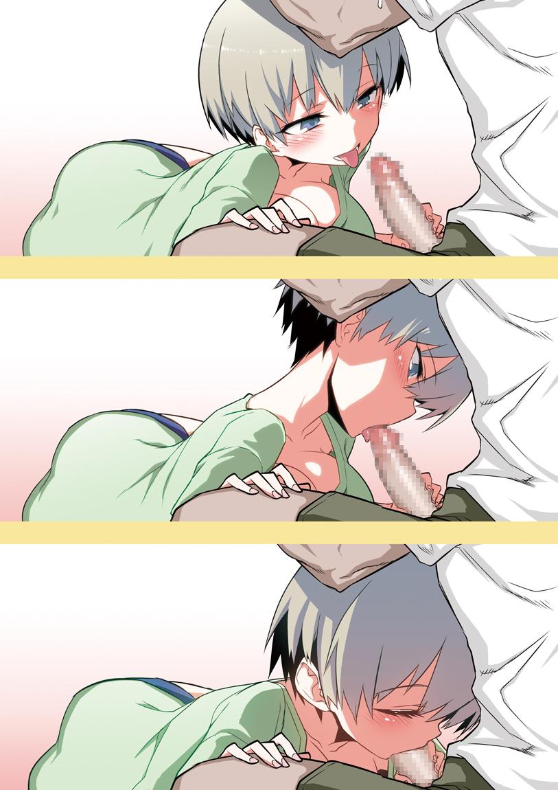 uzaki-chan wa asobitai How to get to rom bloodborne