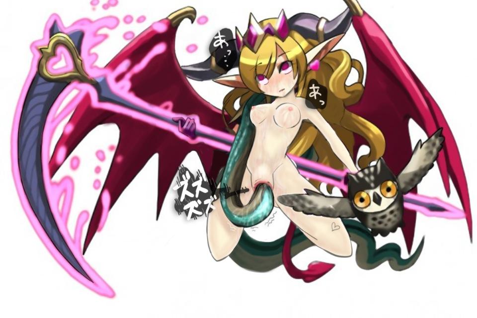dragons syrup z and puzzle Midara na mahoutsukai to kyuuseishu