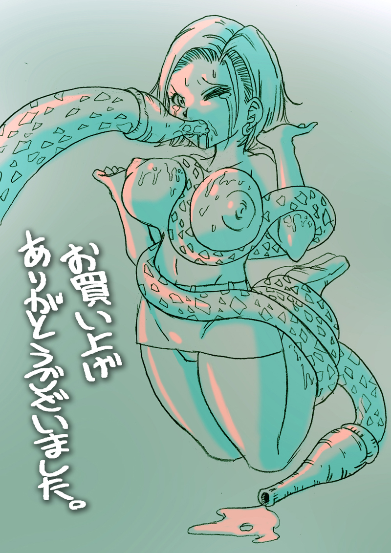 ball 18 xxx android dragon Virgin killer sweater rooster teeth