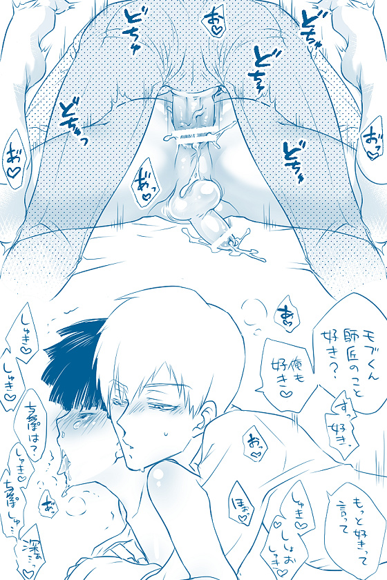 shigeo ???% kageyama Risk of rain 2 armor
