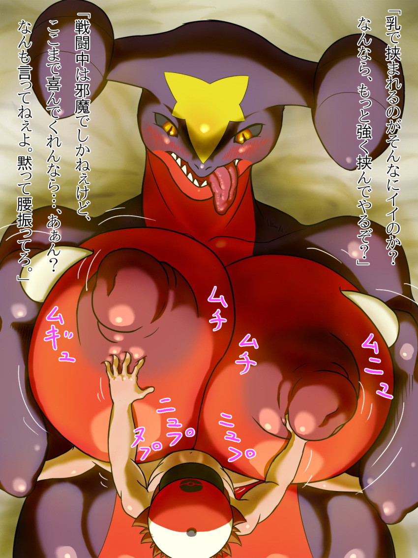 male x trainer female pokemon fanfiction Naruto x sasuke lemon fanfics