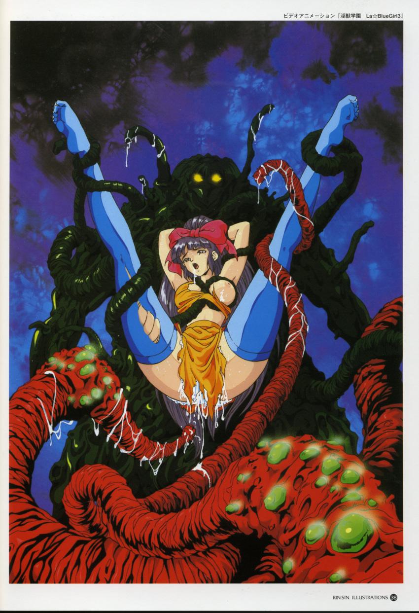gakuen blue girl la injuu Steven universe aquamarine and topaz