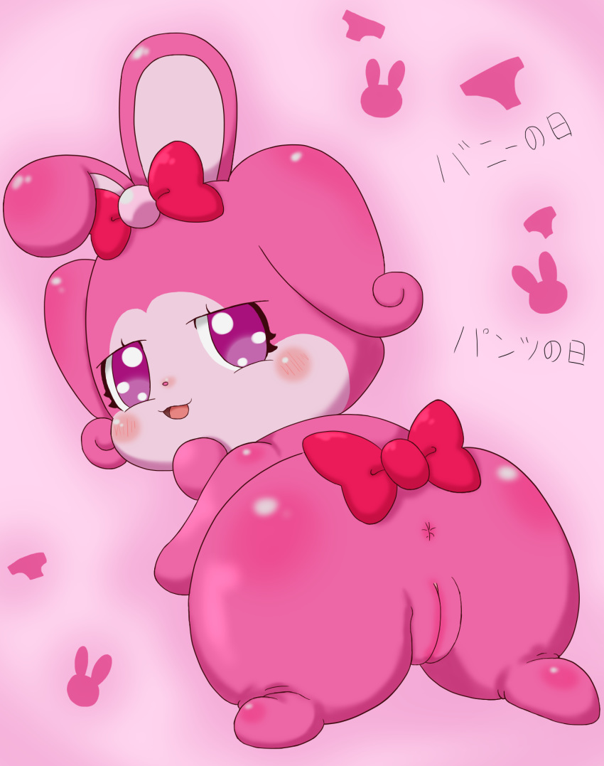 happy?hirake! kirakira cocotama Hentai_ouji_to_warawanai_neko