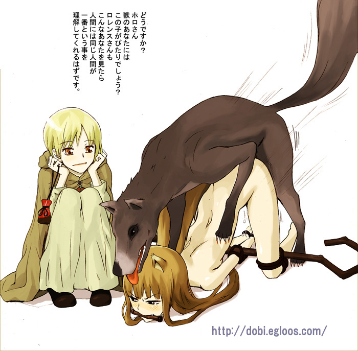 holo porn spice wolf and Imagenes de god of wars